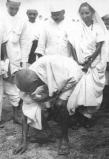 Gandhi Salt
