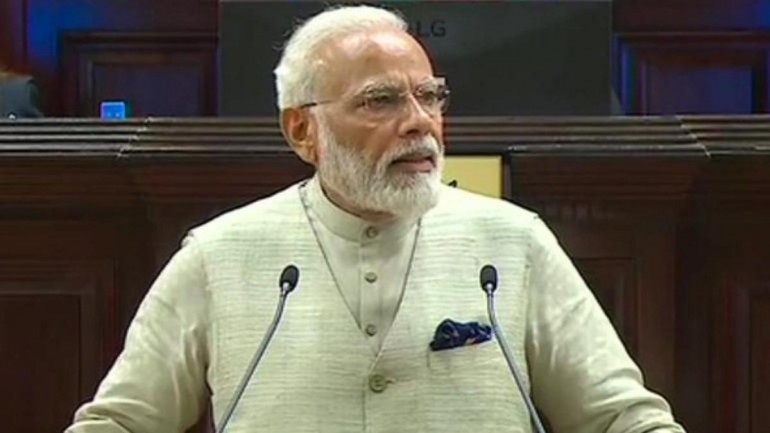 Modi oath